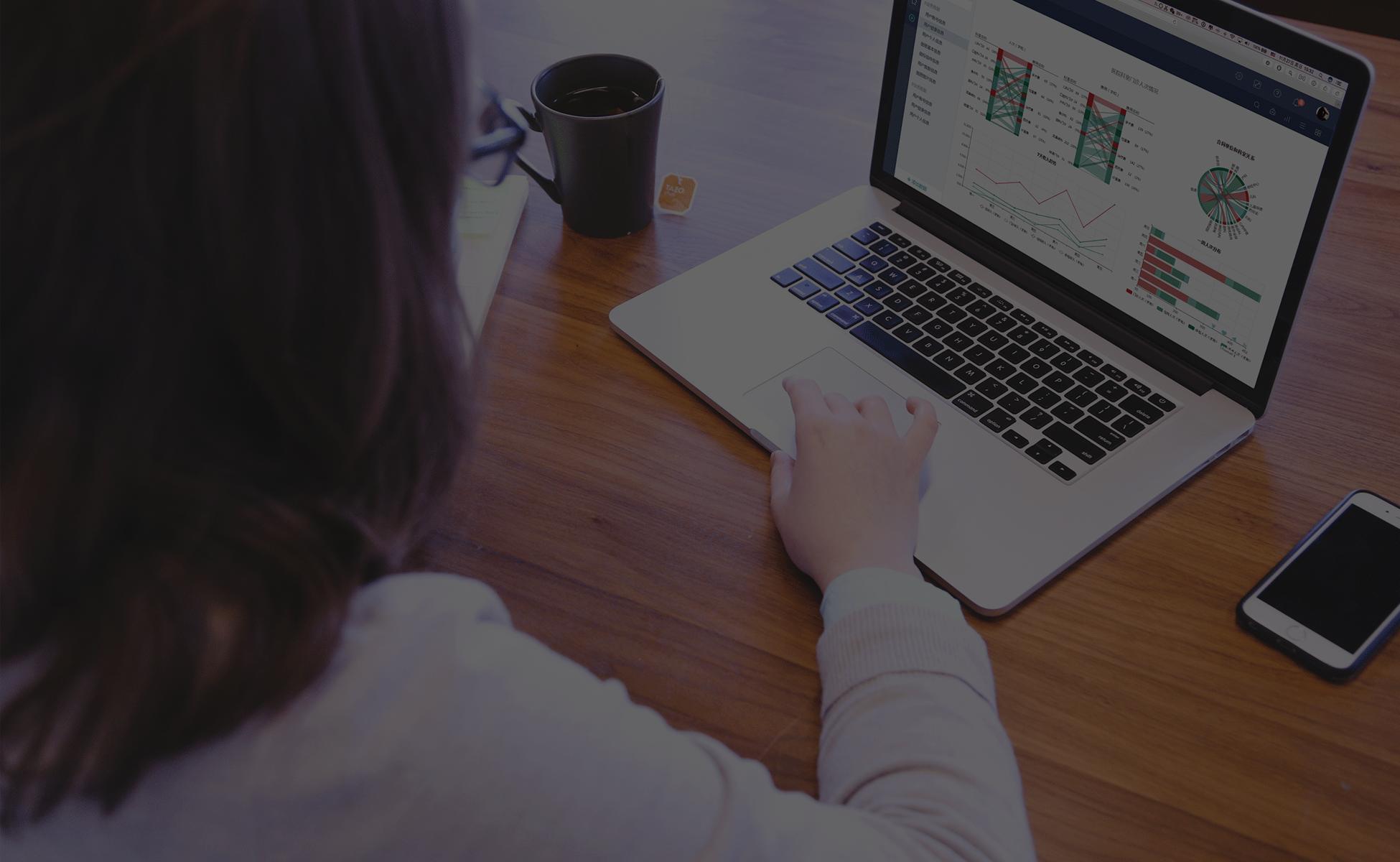 快速实现数据探索与自助分析